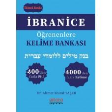 İbranice Öğrenenlere Kelime Bankası