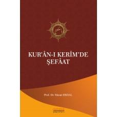Kur'ân-ı Kerîm'de Şefâat